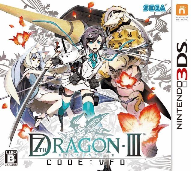 7th Dragon III Code:VFD
