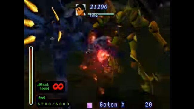 Goteo X for Xenogears (8)