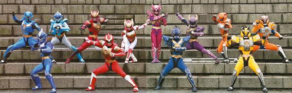 Cosmic Warriors: Zodiac Force