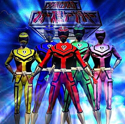Ginga Sentai Legendranger