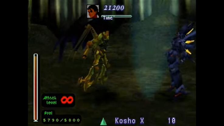 Kosho X