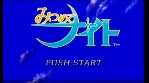 Mitsumete Knight - Openings 1 & 2