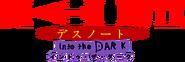 Death Note-Into the Dark-logo