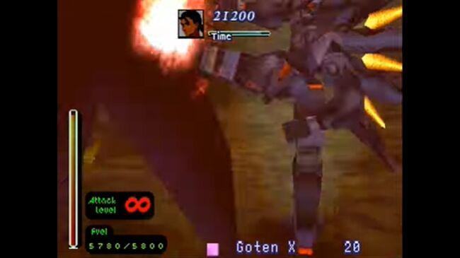 Goteo X for Xenogears (6)