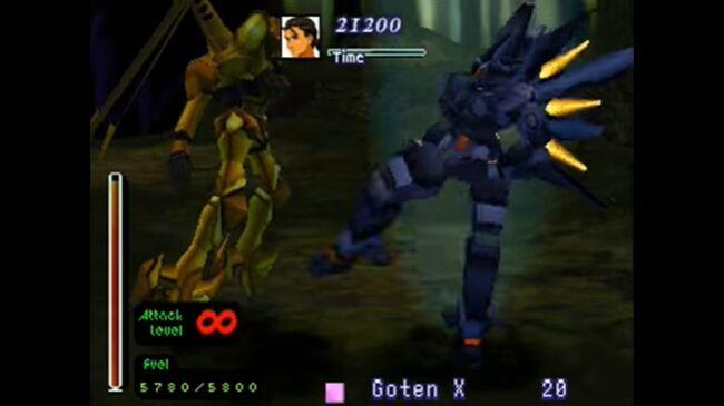 Goteo X for Xenogears (4)