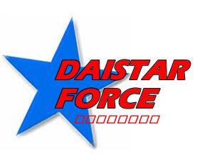 DaiStar Force