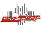 Kamen Rider: Decade