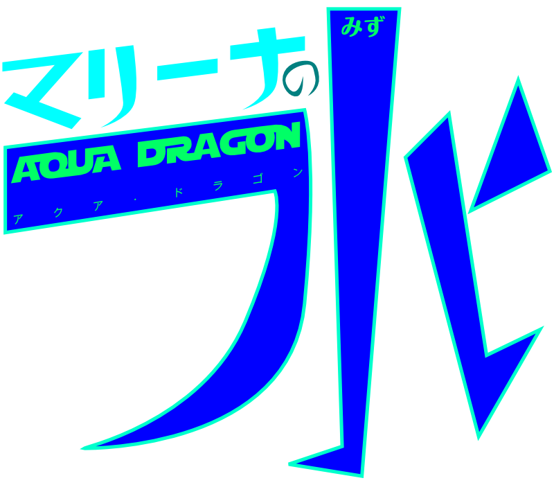 Aqua Dragon