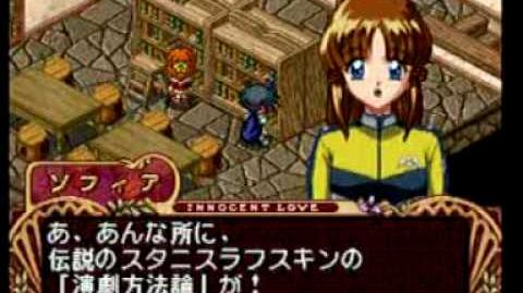 Mitsumete Knight R - Gameplay Sample Date Event