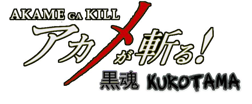 Akame Ga Kill!: Kurotama