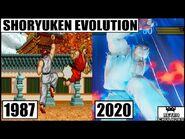 Shoryuken Evolution 💥 Ryu Evolution 🥋 Street Fighter (1987 - 2020)