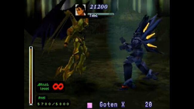 Goten X for Xenogears (2)