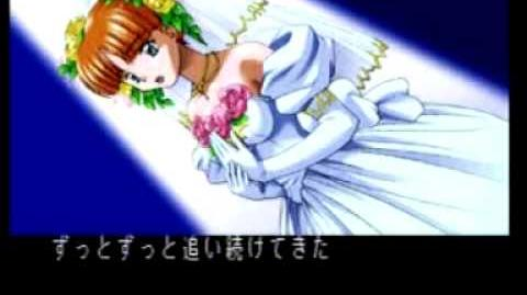 Mitsumete Knight - Full Sophia Run, 48 48 (Grand Finale p2 Dreaming of Tomorrow)