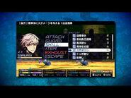 セブンスドラゴン2020-Ⅱ- キャラクター - クラス(サムライ)