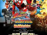 Uchu Sentai Kyuranger vs. Zyuohger