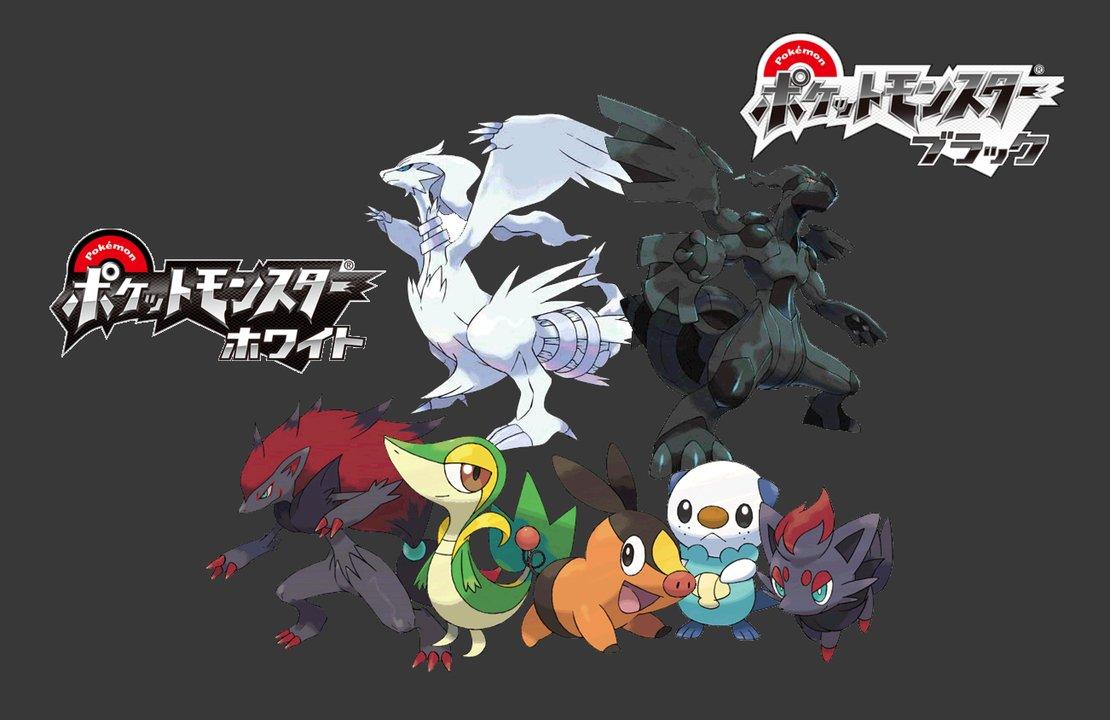 Pokemon Black White Pokemons by skielko.jpg