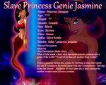 Jasmine profile