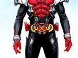 Kamen Rider Vampire King