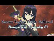 Senran Kagura Burst- ReNewal - Hard ★★★ Ikaruga 斑鳩 Gameplay 10 - All Missions (A++ 0 DMG)-