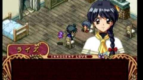 Mitsumete Knight R - Gameplay sample Character recruitment