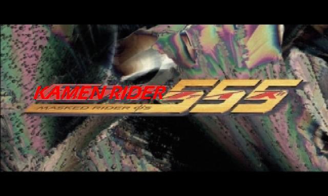 Kamen Rider: 555