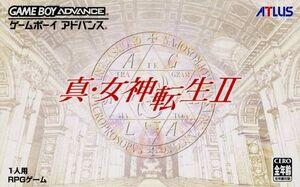 GBA Shin Megami Tensei II