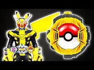PokemonArmor and Pokemon Ridewatch