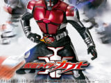 Kamen Rider: Beetleborg