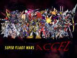 Super Robot Wars EXA