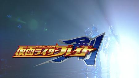 Kamen Rider Blade Title.png