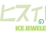 Ice Jeweler