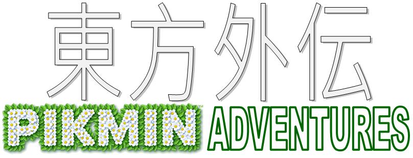 Touhou Gaiden: Pikmin Adventures