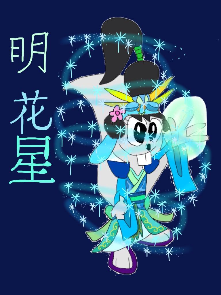 Ming-Huaxing Risusabi