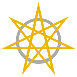 Septifidelity star.png