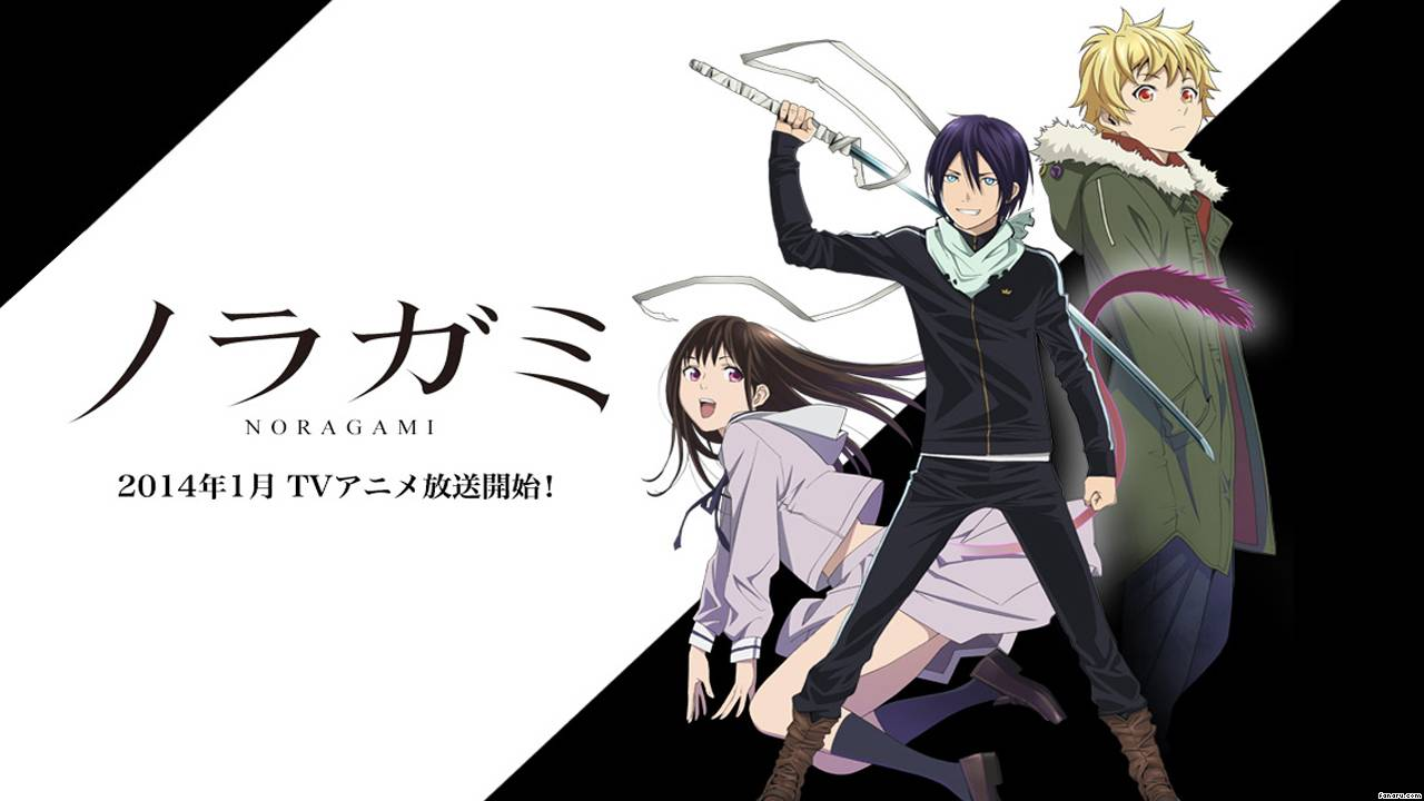 Noragami (Live Action Film)