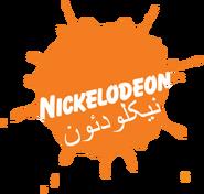 Nickelodeon Logo Persian