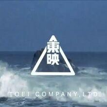 Toei Company 1.jpg