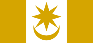 Cannan flag.png