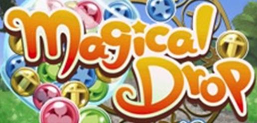 Magical Drop (TV series)