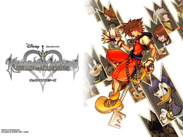 Kingdom Hearts Chain of Memories (Live Action Film)