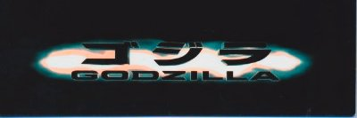 Godzilla (1997 Film)