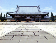 Ryuudou Temple.png