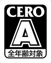 200px-CERO A.png