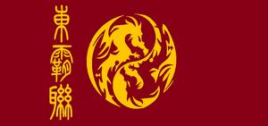 Dongbalian flag.png