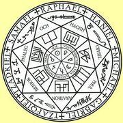 Saint sigil 2.jpg