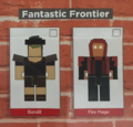 FantasticFrontierToys