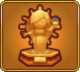Carpenter's Trophy.png