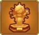 Carpenter's Trophy