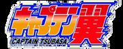 Captain Tsubasa 2018 Logo.png