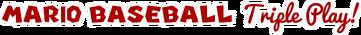 Mario Baseball Triple Play logo sideways.png